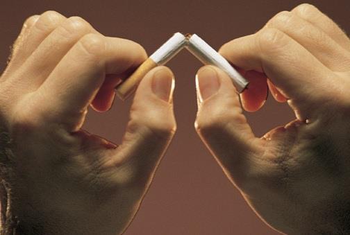 patah rokok